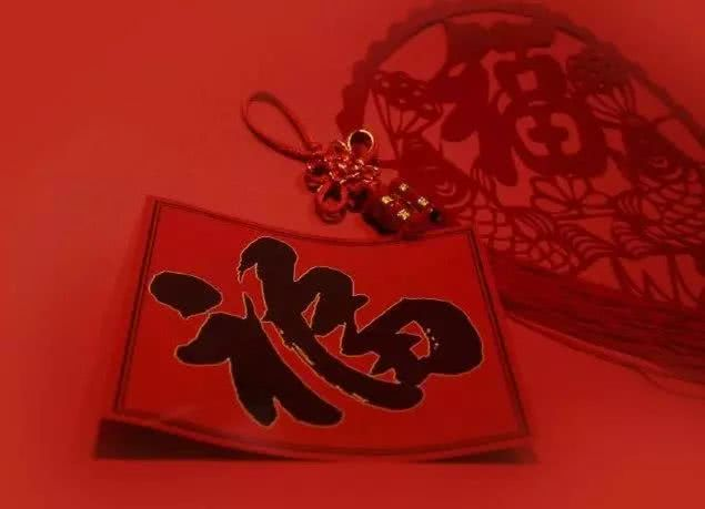 2020鼠年春节祝福语大全 2020春节祝福短信