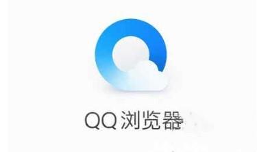 QQ浏览器app怎么设置无图模式 设置无图模式方法分享