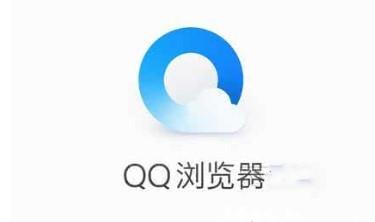 QQ浏览器app怎么开启快速翻页功能 快速翻页功能开启教程