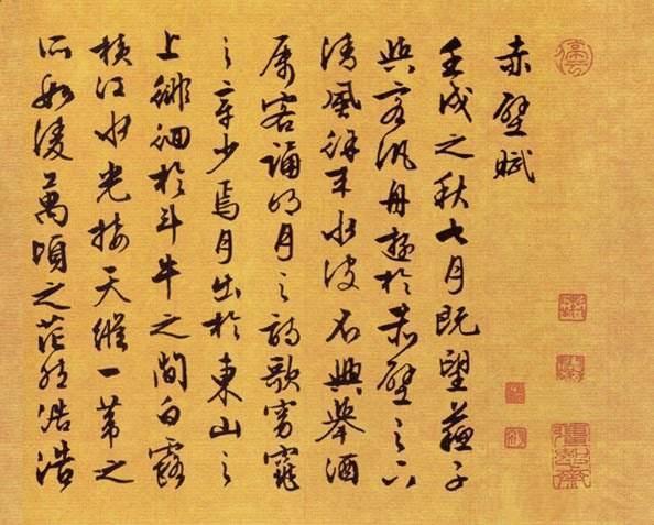 文徵明书法字画拍卖价格 文徵明杂咏诗卷八千万成交