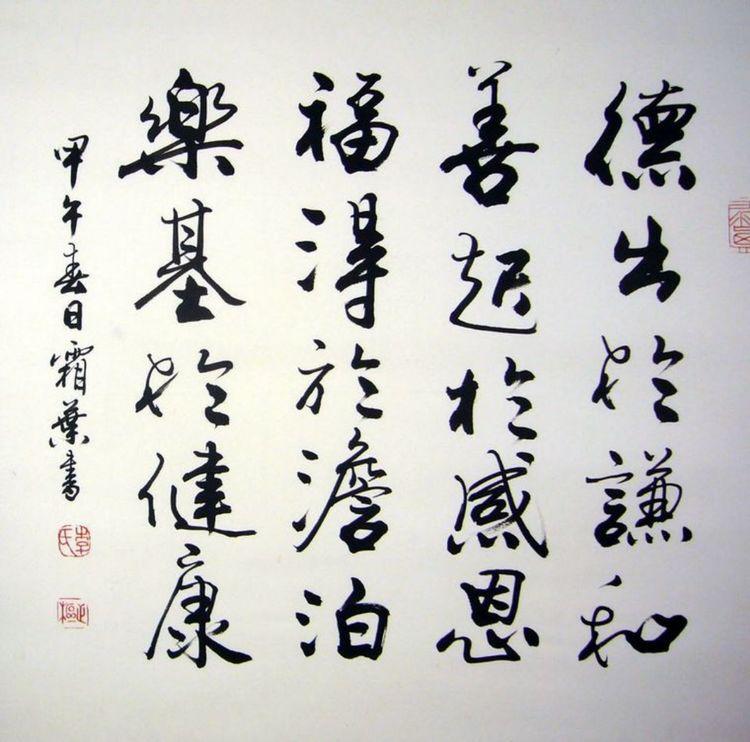 书法字画的收藏价值 什么样的书法字画值得收藏