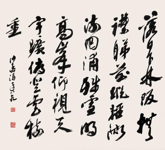 北京成人书法班 成人书法班靠谱吗