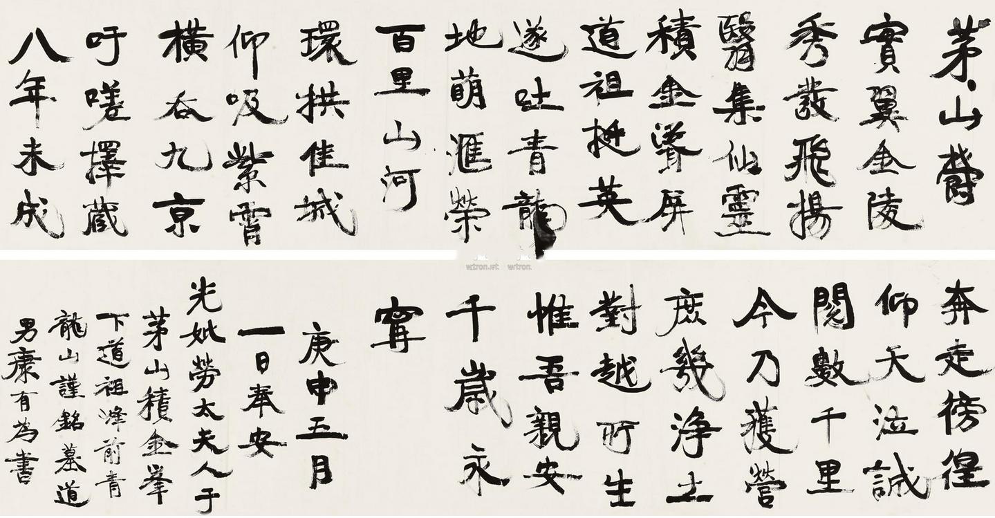 练书法的毛笔字选择 练书法选什么字体