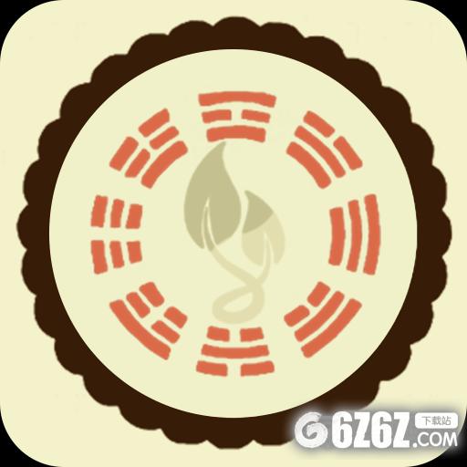 中国药典安卓版v1.0