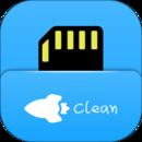 存储空间清理安卓手机版