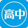 高中英语单词安卓版v7.9.6