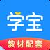 学宝安卓版v6.2.16