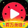 西瓜视频安卓版v2.2.8