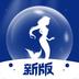 萌宝宝直播安卓版 v1.8.9