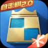战歌竞技场安卓版 v1.0.1306