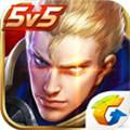 王者荣耀安卓版V1.2