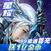 圣光之战安卓版 v1.0.11