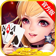 微笑棋牌手机版免费兑换app