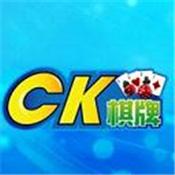 ck棋牌安卓手机版app