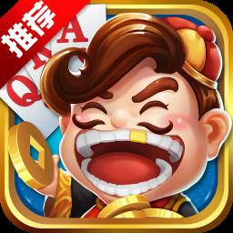 qka棋牌官方免费提现版app