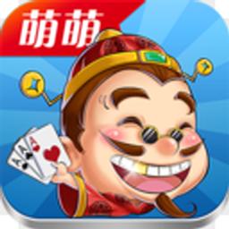 萌萌四人斗地主官方版app1.0