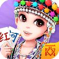 西元红河棋牌官方提现版