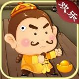 JJ欢乐斗地主安卓手机版app