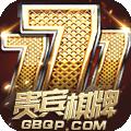 贵宾棋牌娱乐平台app
