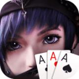 合齐乐棋牌手机版app