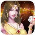 天星棋牌官方手机版app