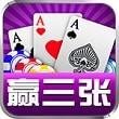 吉安棋牌官方安卓版app