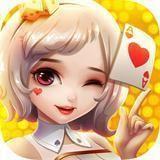 三古棋牌最新手机版app
