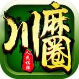 川麻圈手机版