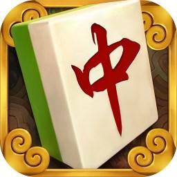 来打红中麻将 v5.2 安卓版