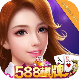 588棋牌提现版app