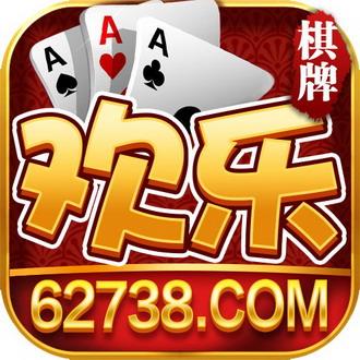 欢乐棋牌真人版app