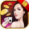 九方棋牌手机版app