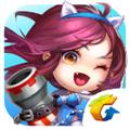 弹弹堂安卓版v1.3.10