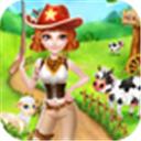 农场女孩换装小游戏 V3.3.0 安卓版