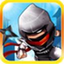 忍者风之旅 V1.0 安卓版