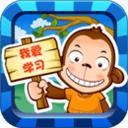 儿童学习游戏 V3.8 安卓版