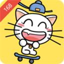 168小游戏 V2.8.4 安卓版