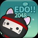 2048任务:忍者猫之王 V1.00.15 安卓版