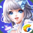 QQ炫舞手游2.8.2安卓版