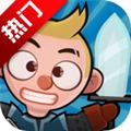 小英雄大乱斗安卓版v0.5.0