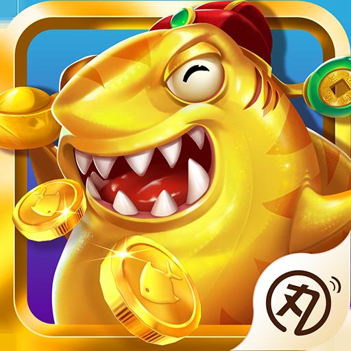 好丸游戏安卓版1.0.3(3d电玩城)