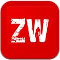 僵尸世界生存3D安卓版V1.2