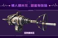 逆战世界boss什么时候出 逆战世界boss版本新角色及新武器图片介绍