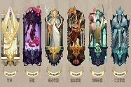 手游剑与远征值得培养的英雄 剑与远征蛮血英雄排名一览
