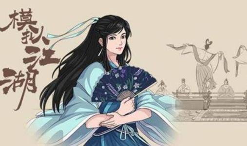 模拟江湖惊鸿剑法怎么得 惊鸿剑法有哪些获取途径