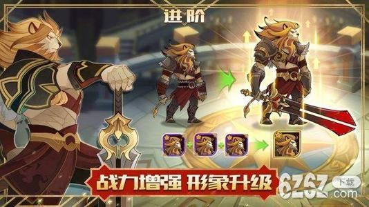 剑与远征佣兵使用方法 剑与远征佣兵怎么使用