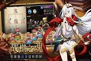 梦幻模拟战独角兽幻彩秘兽怎么样 梦幻模拟战独角兽幻彩秘兽获取攻略