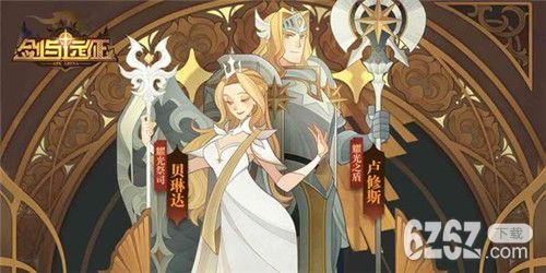 剑与远征氪金资源获取攻略剑与远征氪金氪什么好