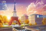 跑跑卡丁车手游巴黎铁塔bug跑法 跑跑卡丁车手游巴黎铁塔的宝藏位置一览