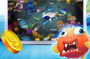 大眼疯狂猎鱼:一款原味经典完美街机捕鱼游戏